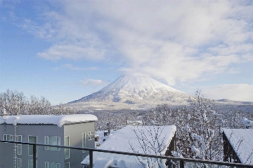 NISEKO FOREST ESTATE CHALET ENERO 2020